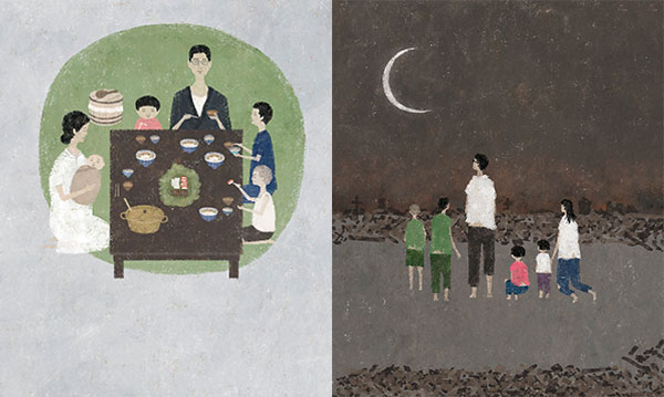 A Bowl Full of Peace illustrations